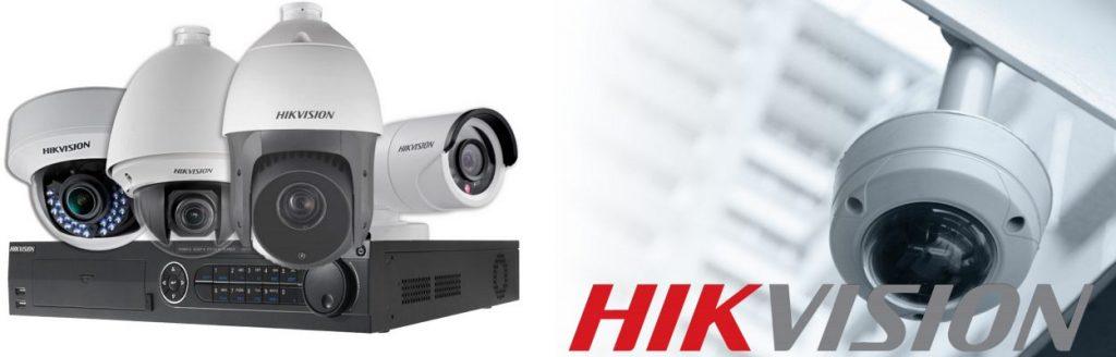CCTV installation Essex